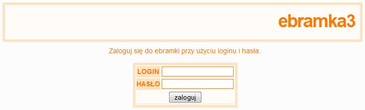SMS gateway site